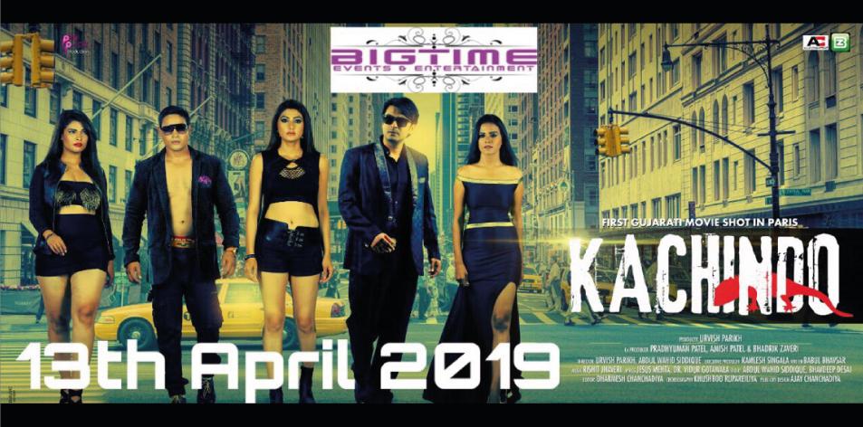 "Big-time Events & Entertainment Presents to you Movie Premier Of ""KACHINDO""- April 13th 2019 at Anga Cinema Diamond Plaza"