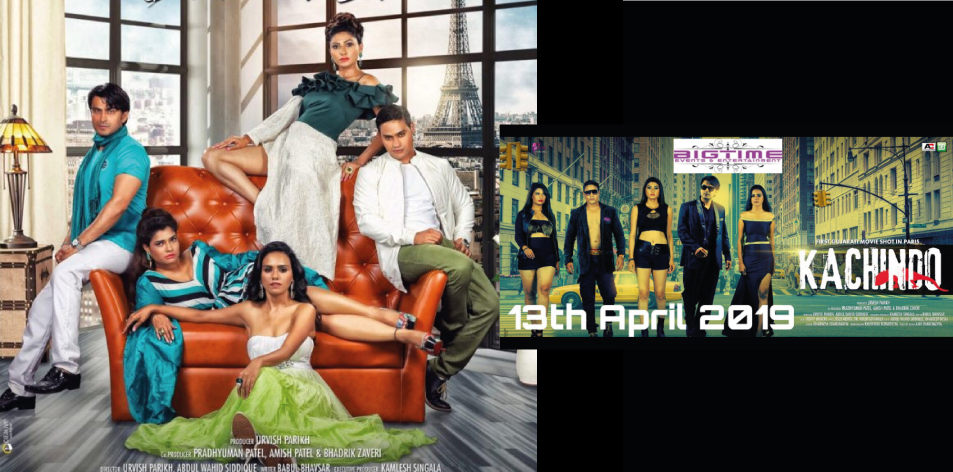 "2 More Days To Go! Movie Premier Of ""KACHINDO""- April 13th 2019 at Anga Cinema Diamond Plaza"