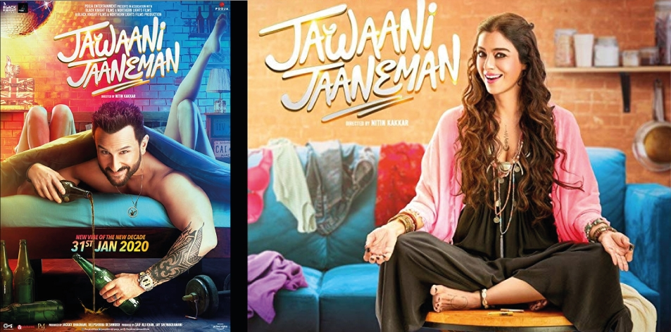 ANGA Diamond- Diamond Plaza 2- 31st Jan-6th Feb 2020- Jawaani Jaaneman