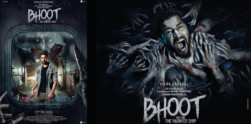 ANGA Diamond- Diamond Plaza 2- 21st-27th Feb 2020- Bhoot: Part One - The Haunted Ship