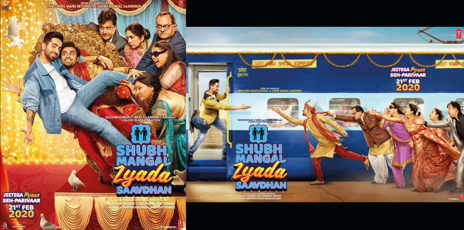 MEGA CINEMAS KISUMU CINEMA GUIDE 21st-27th Feb 2020- SHUBH MANGAL ZYADA SAAVDHAN (HINDI)