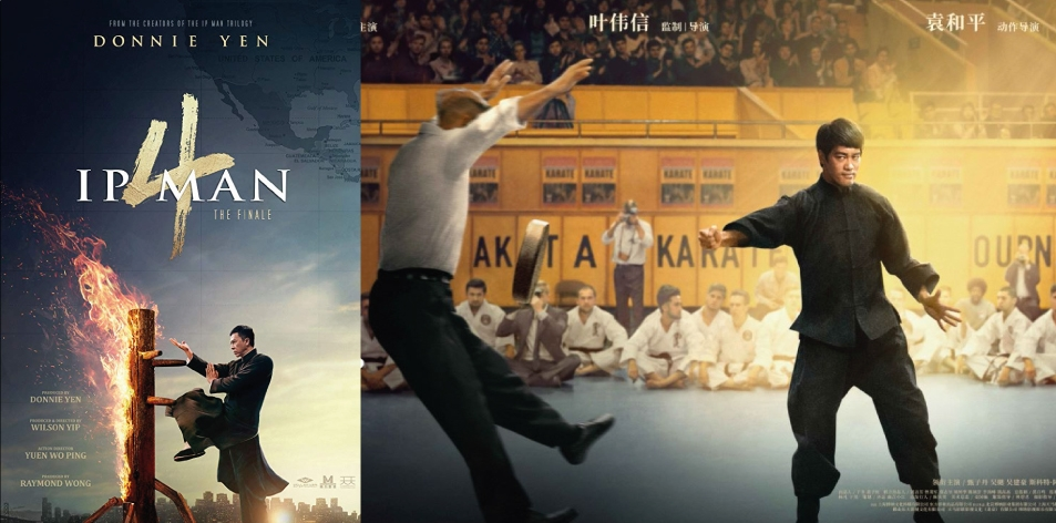 ANGA Panari Sky Center Cinema 6th-12th March 2020- Ip Man 4: The Finale