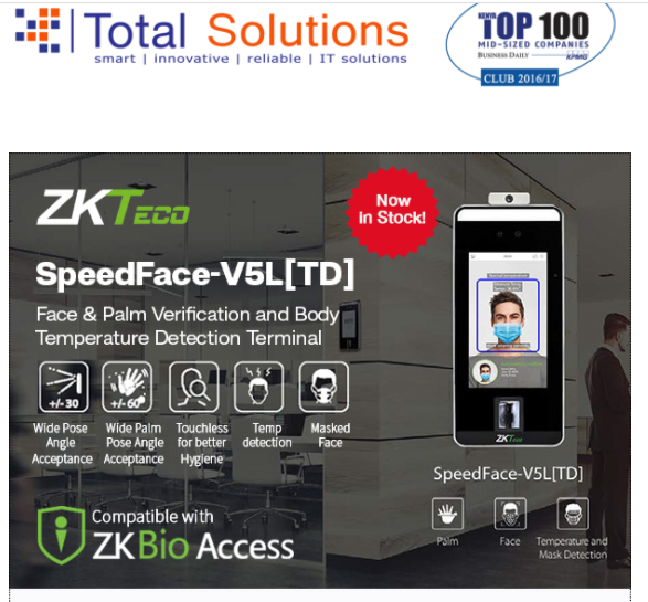Protect Your Staff & Your Customers With The Latest Biometric Time & Attendance Technology With Access Control Features
