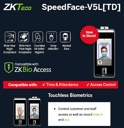Touchless Biometric System